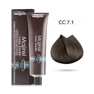 Vopsea LOreal MAJIREL COOL COVER 7.1 - Blond mediu cenusiu - 50ml