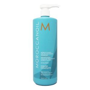 Moroccanoil Color Complete Shampoo - Sampon pentru par vopsit 1000ml - EDITIE LIMITATA